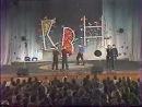 Калейдоскоп - Съемки детского эротического фильма - середина 90х